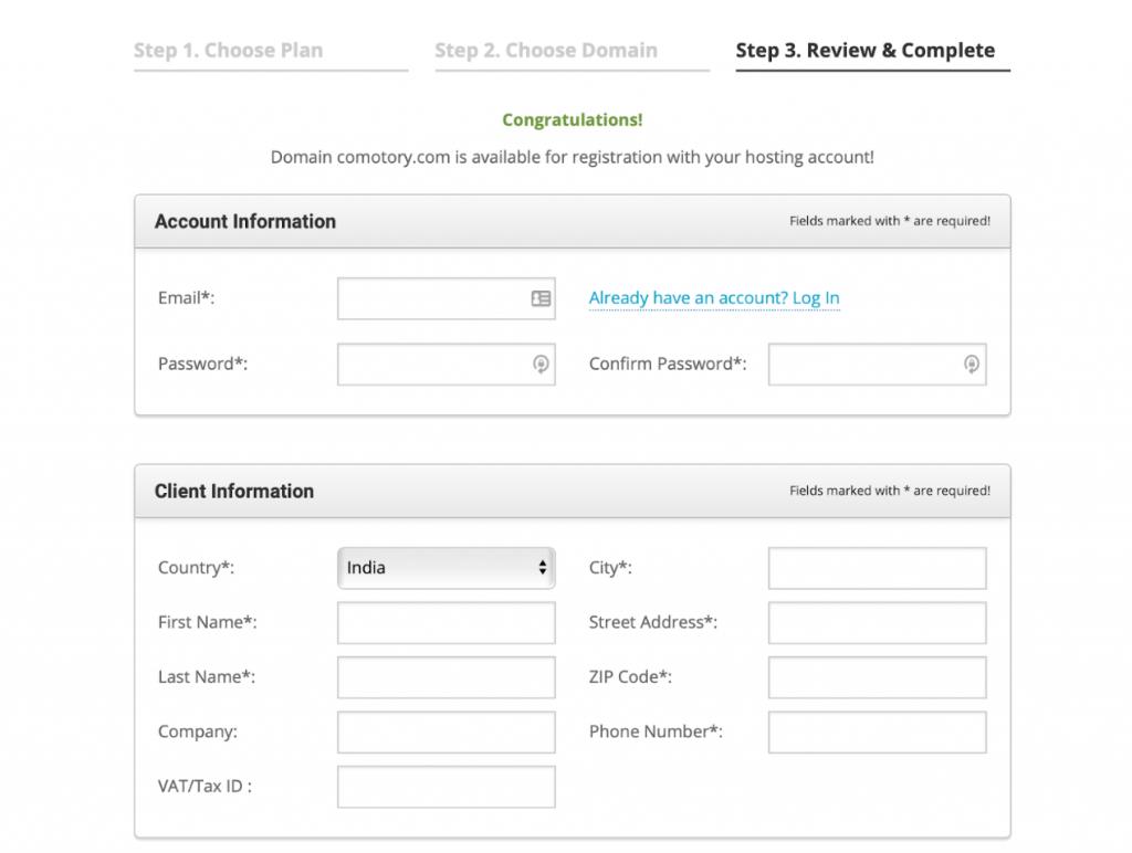 SiteGround application form for hosting